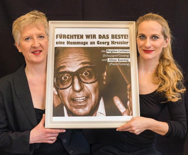 Aline + Regina +  Georg Kreisler
